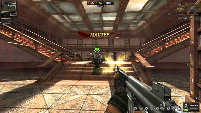 Скриншот из игры Point Blank