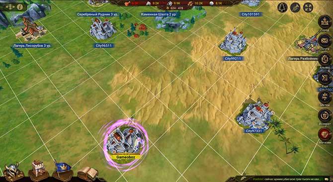 Глобальная карта в стретегии Dawn of Empires