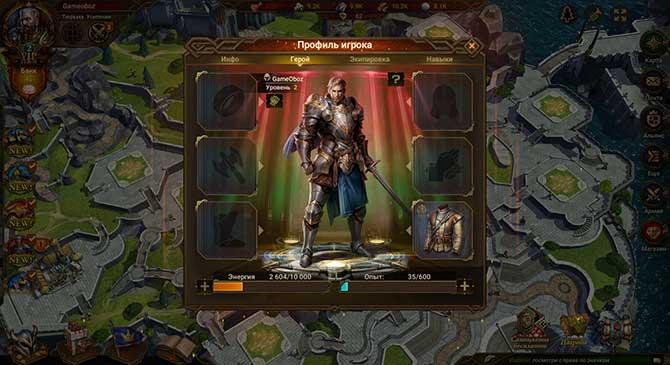 Персонаж в Dawn of Empires