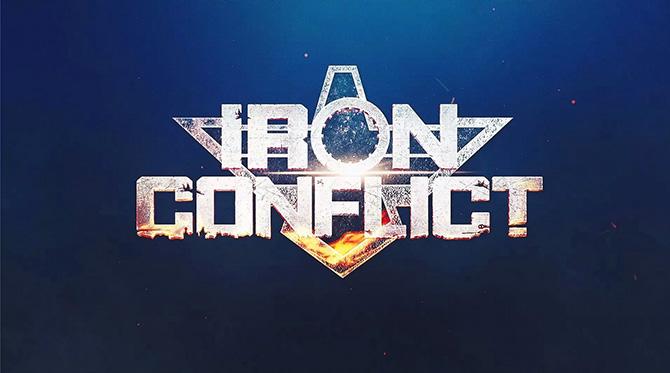 Игра Iron Conflict