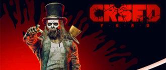 Обложка игры CRSED F.O.A.D