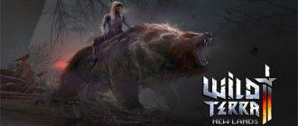 Обзор игры Wild Terra 2 New Lands