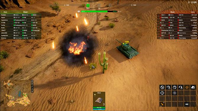 Особенности игры Iron Conflict