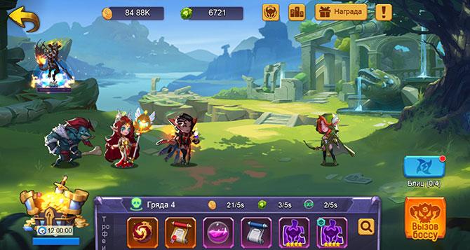 Скриншот из игры Лига Шторма