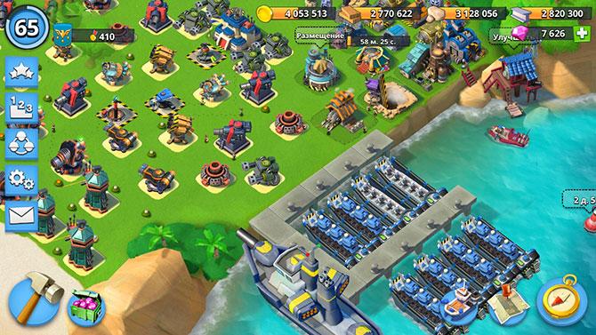 Скриншот из игры Wartime