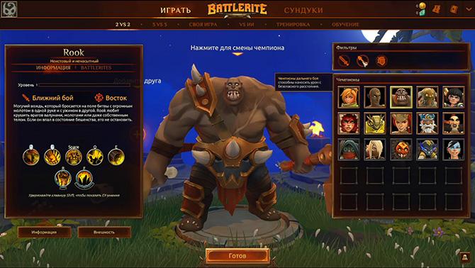 Персонажи в игре Battlerite