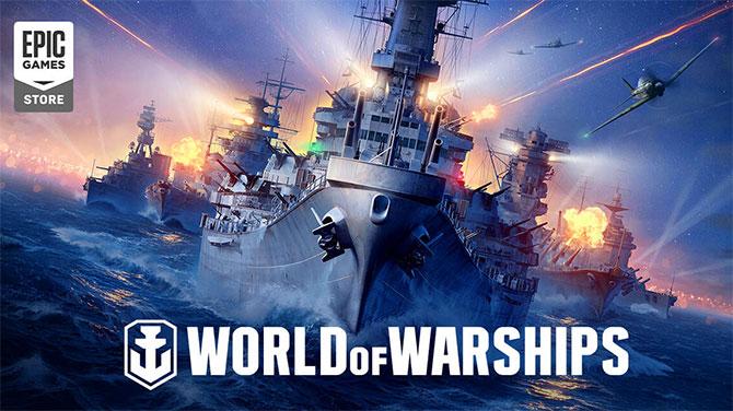World of Warships теперь в Epic Games