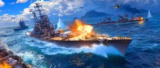 World of Warships в Epic Games