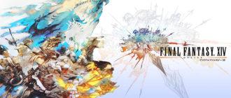 Final Fantasy XIV обзор игры