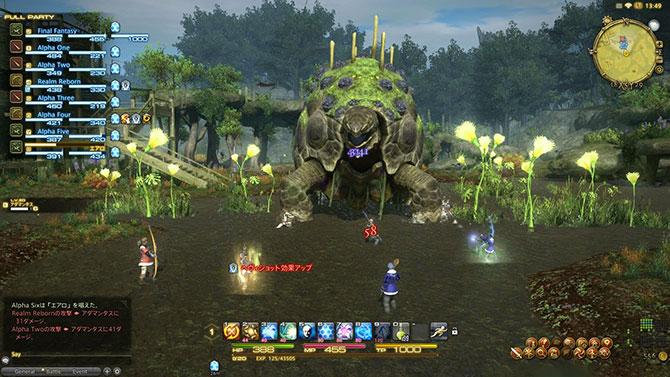 Графика в игре Final Fantasy 14