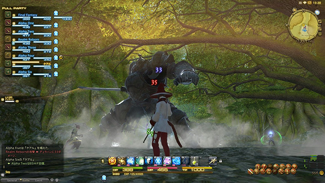 Обзор геймплея Final Fantasy XIV
