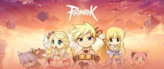Обзор игры Ragnarok Online