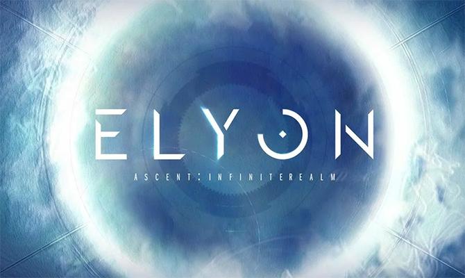 Регистрация в игре Elyon