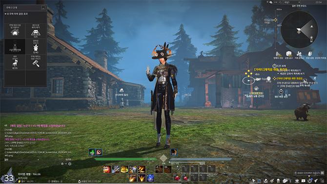 Скриншот из игры Elyon
