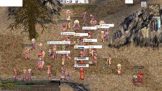 Скриншот из игры Ragnarok Online Prime