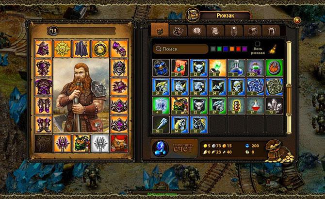 Экипировка персонажа в игре ТехноМагия