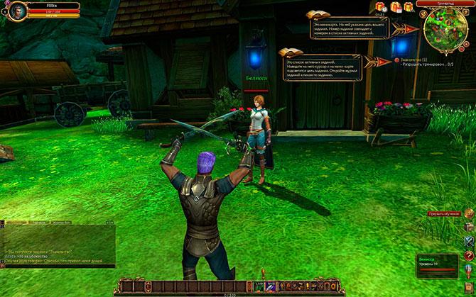 Качество графики в игре Сфера 3 Ярость сокрушителя