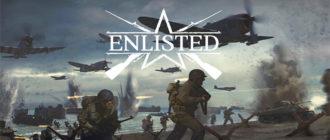 Обзор игры Enlisted