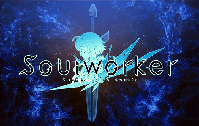 Регистрация в игре Soul Worker