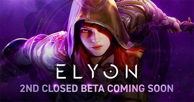 Начало второго ЗБТ игры Elyon