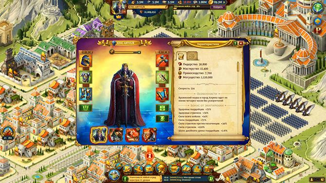 Обзор геймплея стратегии Total Battle