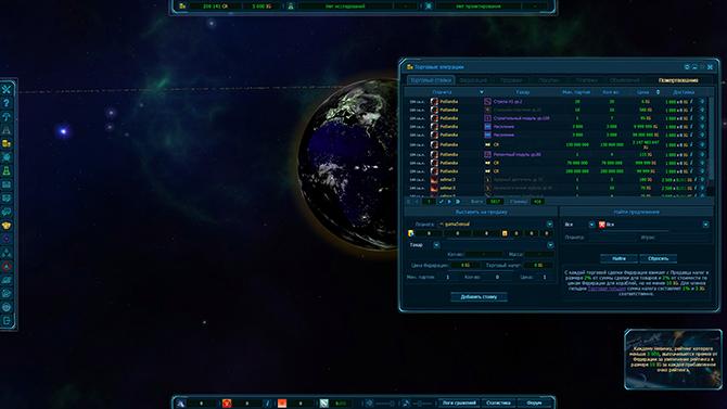 Обзор геймплея стратегии Звездная Федерация