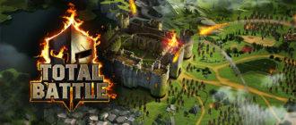 Обзор игры Total Battle