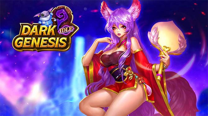 Регистрация в игре Dark Genesis