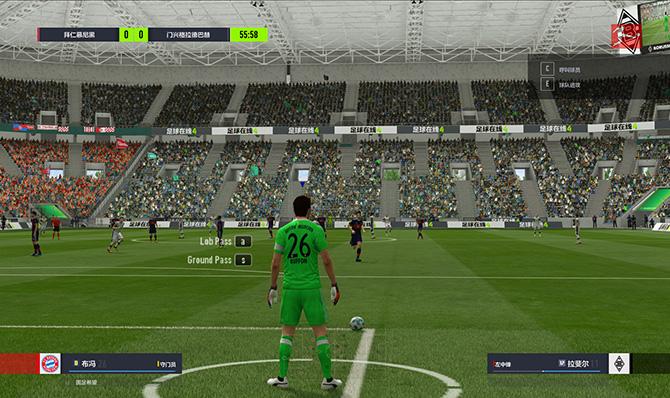 Скриншот из игры FIFA Online 4