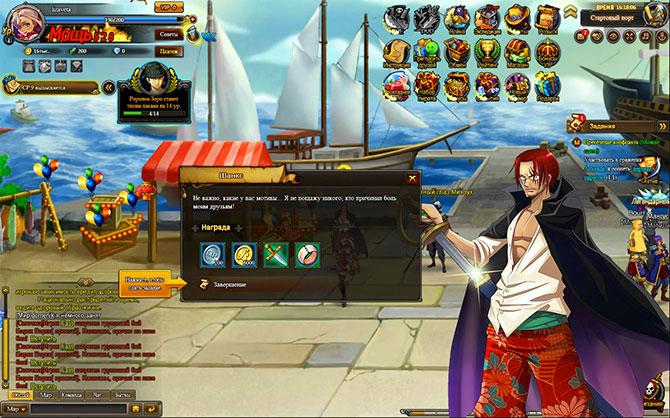 bloody pirate 2  персонажи