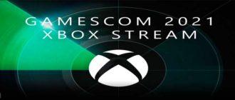 Gamescom 2021: расписание