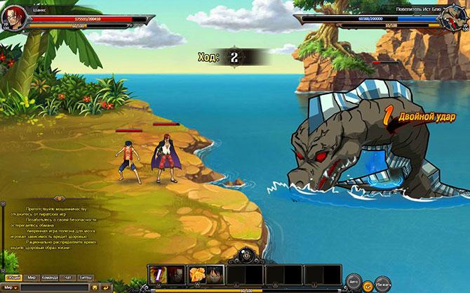 Геймплей Bloody Pirate 2
