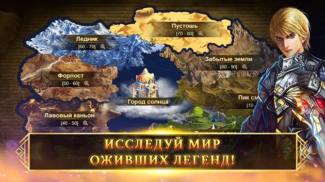 Обзор геймплея Eternal Fury Reborn