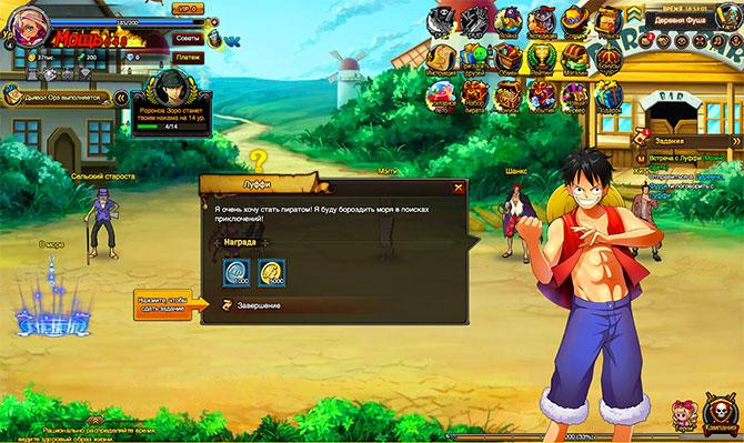 Скриншот игры Blody Pirate 2