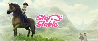 Обзор игры Star Stable